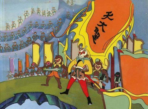 国产动画电影《大闹天宫》(1961)