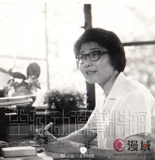 陆青,摄于1976年。(陆青提供)