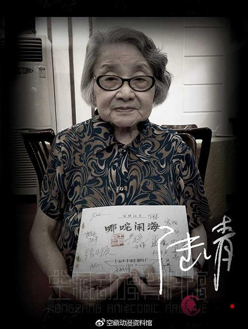 (空藏Kongzang摄于2014年7月26日)