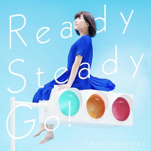 水濑祈第5张单曲封面及歌曲情报公开