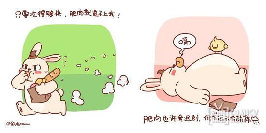 呆毛兔Damon多格漫画系列