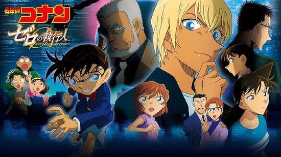 [2018年剧场版]名侦探柯南:零的执行人动漫,动画名侦探柯南Detective Conan全集下载,名探偵コナン ゼロの執行人在线观看