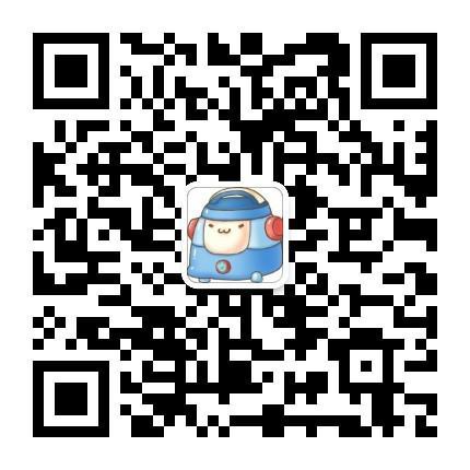 """官方微信号码:CJ_Cosplay(或搜索""""CJCosplay嘉年华"""")"""