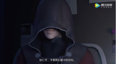 峡谷重案组第2季第9集:小乔为周瑜偿命,大魔王最终目的显现 业内 第11张