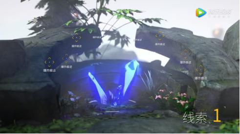 峡谷重案组第2季第9集:小乔为周瑜偿命,大魔王最终目的显现 业内 第8张