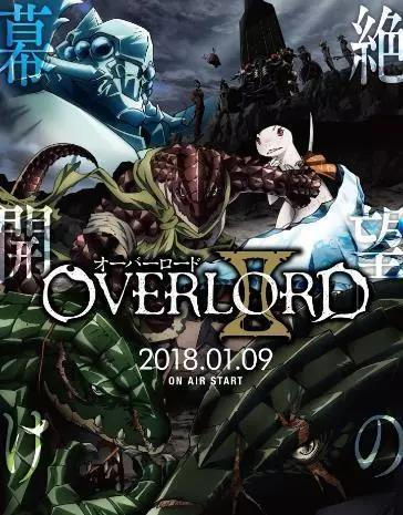 《OVERLORD2》