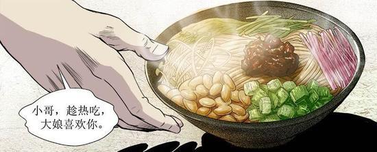 漫美食《庖厨鲶鱼》分分钟教你漫画中华见证天下能和嘎鱼一起炖吗图片