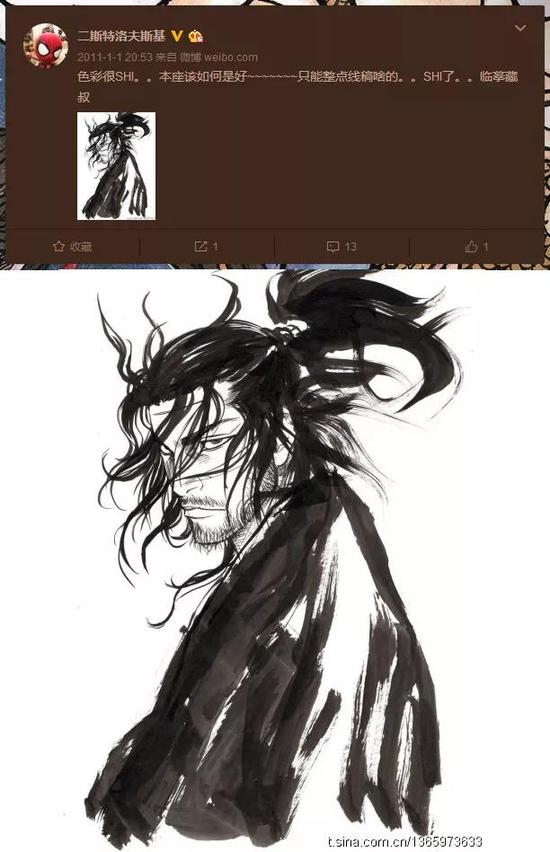 这部水墨手绘彩漫《白鹤三绝》,拯救了我对国漫的看法!