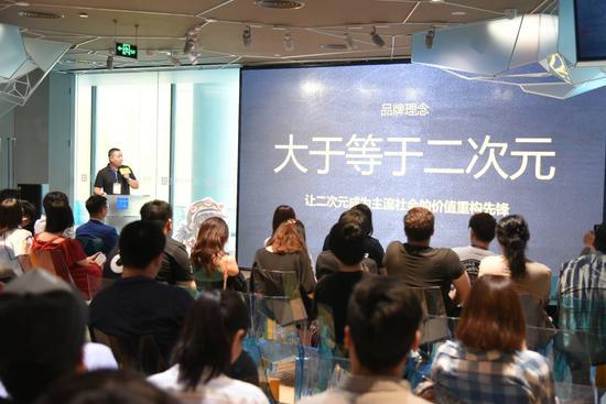 筑梦×中国·中西部动漫巡展联合巡展正式启动