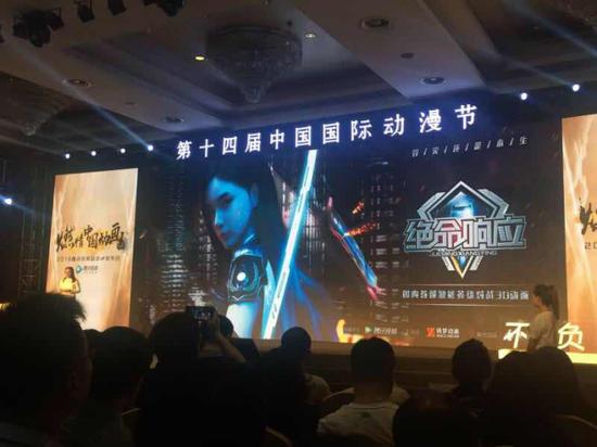 超级IP《绝命响应》14届中国国际动漫节首次曝光-ANICOGA