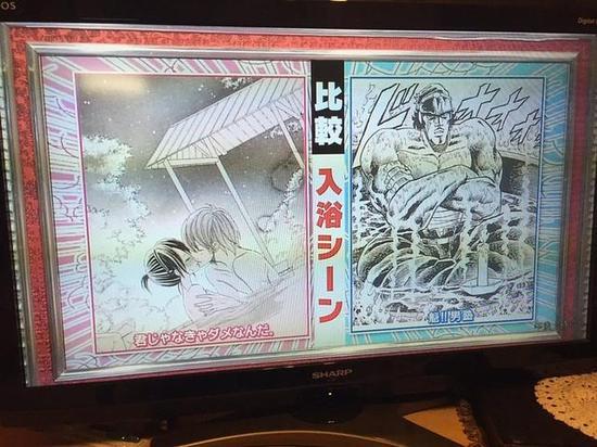 漫画少女VS由漫画:洗澡亲吻谁更污?a漫画橘子漫画图片
