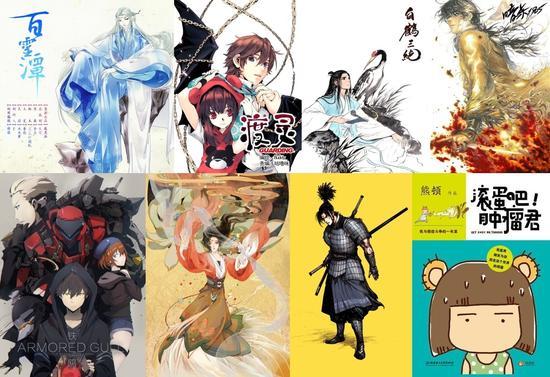 微漫画迎来第二部漫,河州刀改电影 布局泛娱乐产业再发力