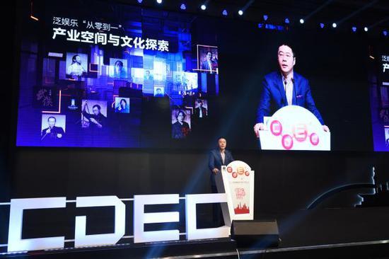 """腾讯程武:共建泛娱乐文化生态 打造""""数字丝绸之路"""""""
