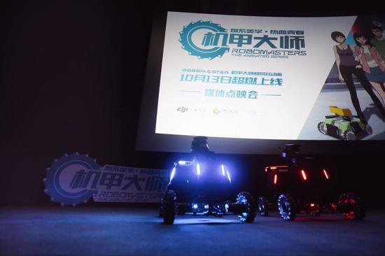 《机甲大师》动画点映燃爆现场,10月13日中日同步放送