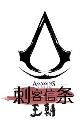 育碧推出《刺客信条》新项目 以唐朝为背景的原创漫画震撼来袭-ANICOGA