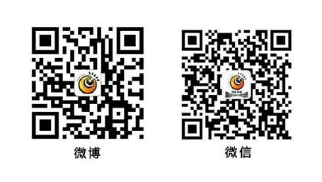 """""""国动巡回礼""""长春站——四大IP展商齐亮相-ANICOGA"""