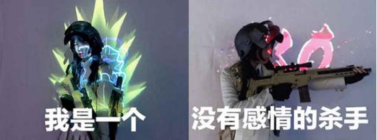 二次元最美光影互动[大黑方]福州首秀-ANICOGA