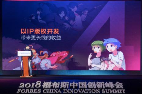 (腾讯互动娱乐动漫业务部总经理邹正宇现场演讲)