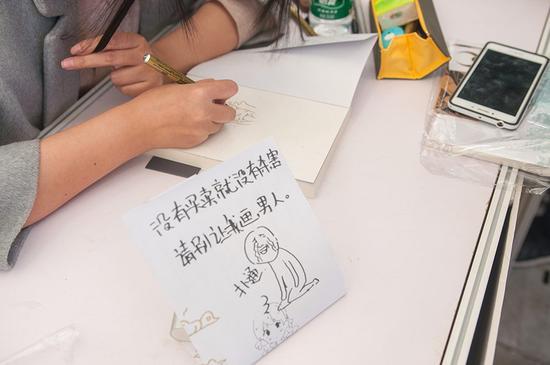 白熊阅读上海CP21送福利 大神携新作现场签售 业内 第8张