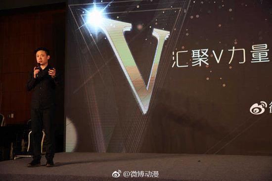 """""""汇聚V力量·构造V生态""""微博动漫开启MCN新模式"""