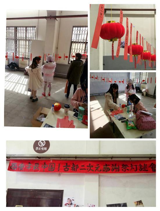 西安年·最中国 二次元主题春联、灯谜、红包 年味十足