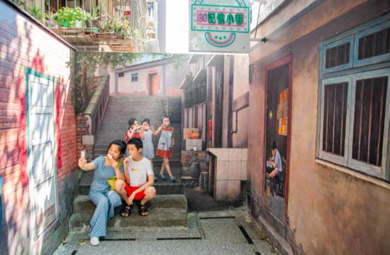 重庆:老旧社区变身网红文创新地标
