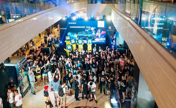 东风标致品牌狮粉体验营重庆站圆满收官