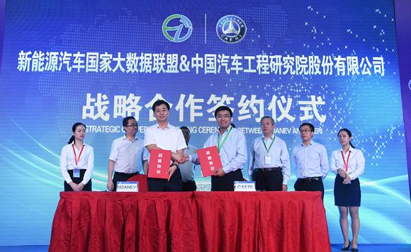 全球18位新能源汽车技术大咖齐聚重庆