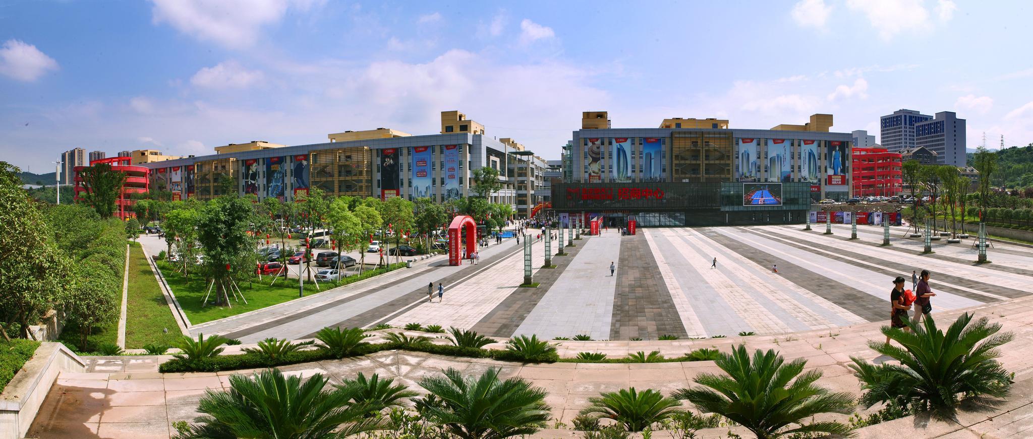 朝天门国际商贸城开业