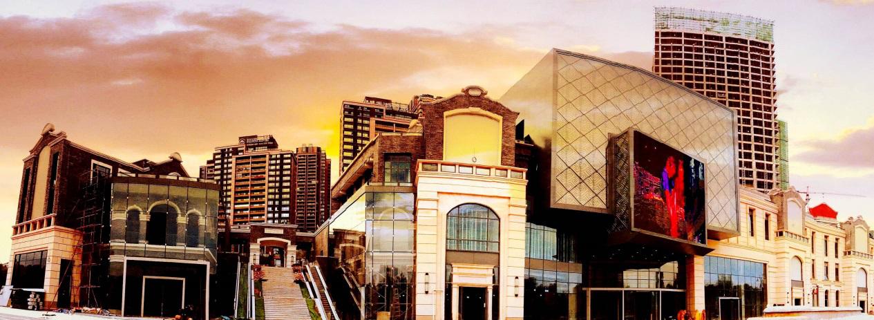 长嘉汇购物公园9月10日瞩目开业