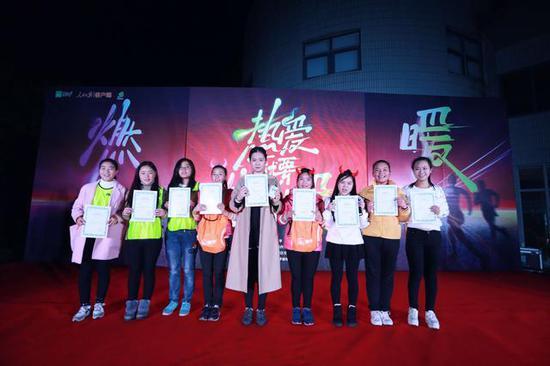 蒙牛燃光跑在重庆师范大学启程