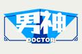 """男神doctor第4期:高龄产妇的""""明星医师"""""""