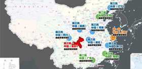 两江新区发力重庆自贸区核心区建设