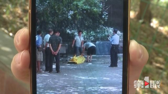 重庆年轻男子从23楼坠下身亡 事发前与母亲争吵