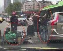 重庆:车窗抛物起争执 酒驾司机暴打女子