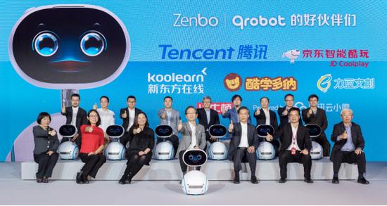 华硕腾讯首发机器人