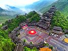 第七届中国乌江苗族踩花山节