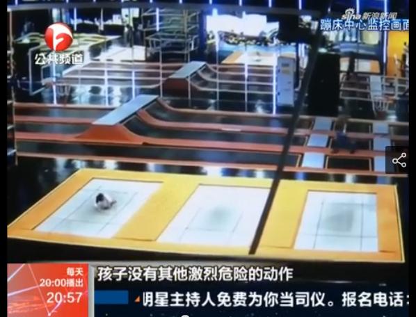"""重庆:""""极限蹦床""""有风险? 五岁女童摔成骨折"""