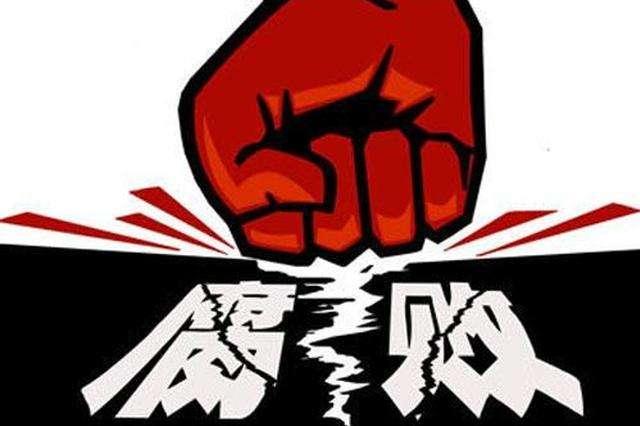 丰都县副县长、县公安局局长周德勇涉嫌严重违纪违法被查