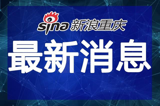 重庆对三亚湾等12个海鲜市场核酸检测全覆盖