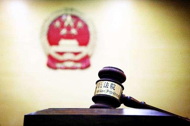 重庆破产法庭成立半年来受理各类案件541件