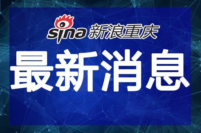 """重庆市教育考试院:高考防招生欺诈""""预警八条"""""""