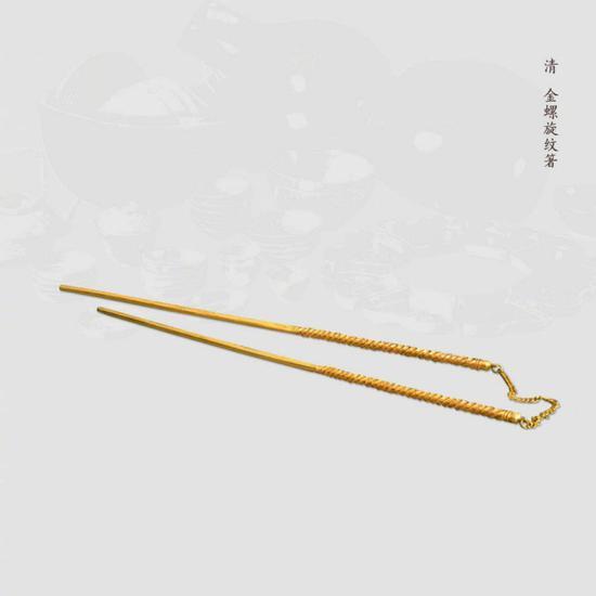 从故宫走出的9双筷子