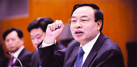 重庆市政府召开第16次常务会议