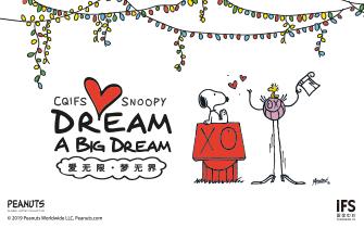 Snoopy梦想世界 12.6亮相