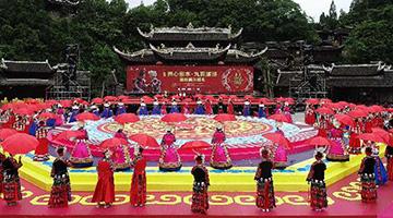 蚩尤九黎城 99对新人体验苗族集体婚礼