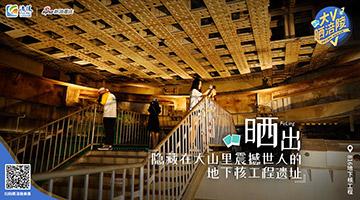 大V晒涪陵:博主点赞涪陵文旅