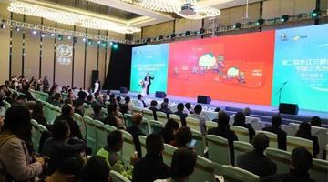 中国三大名柚高峰论坛在梁平举办