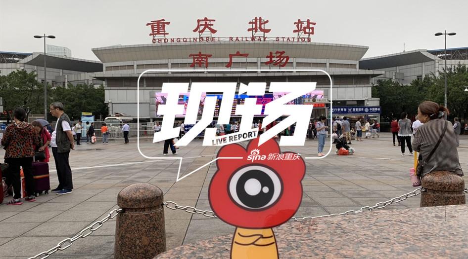 重庆直辖22周年 小浪带你看重庆地标