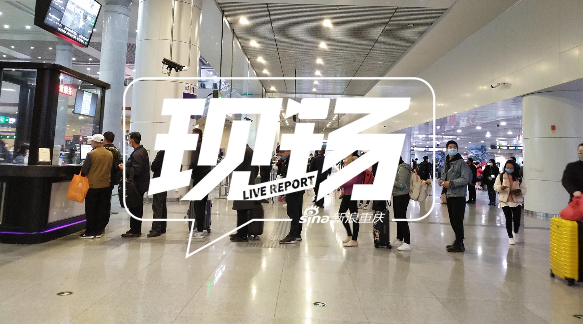 清明假期来临 重庆北站迎客流高峰